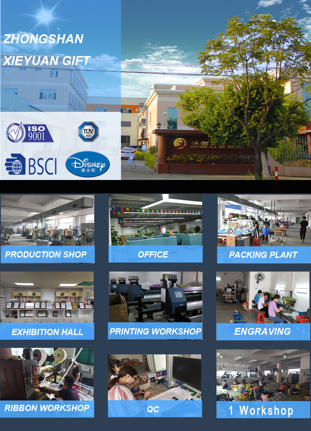 Zhongshan xieyuan gifts Co., LTD.