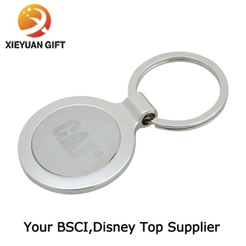 Nickel Plating Round Blank Keychain with Your Logo