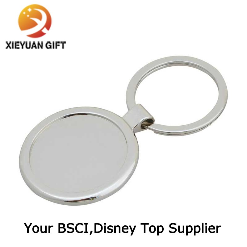 Factory Direct Sell Nickel Round Blank Keychain