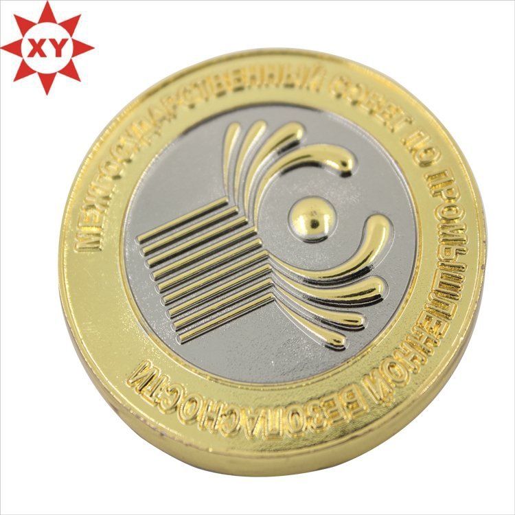 Made in China Custom Metal Coins Antique Gold (xy01)