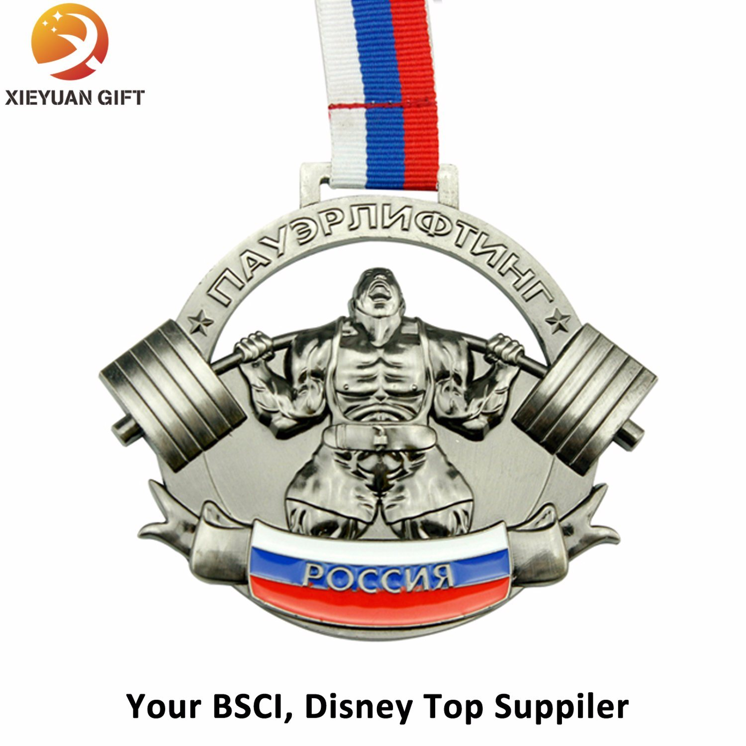 BSCI Top Sale Direct Factory Metal Sport Medal