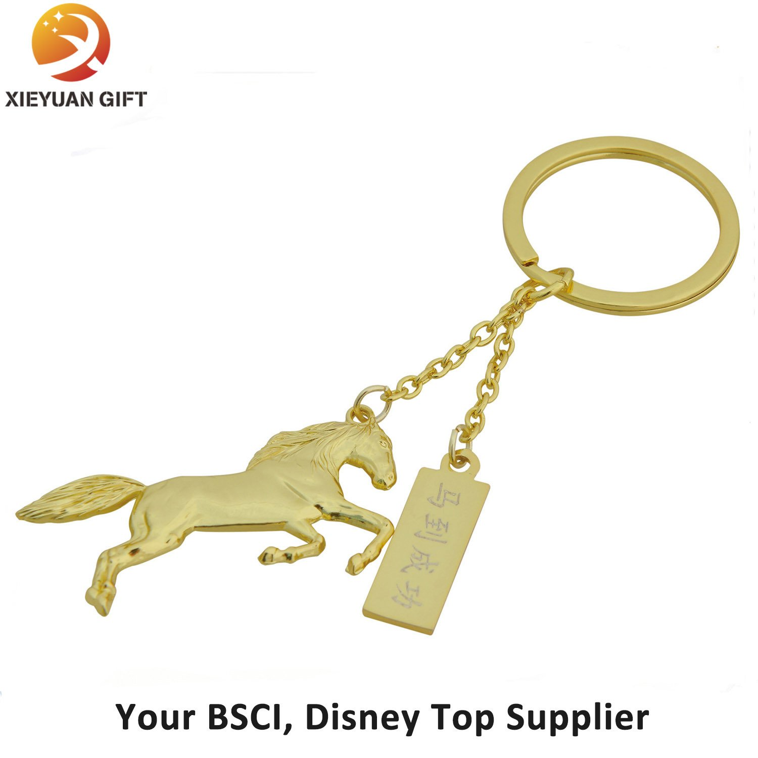 3D Gold Plating Horse Keychain