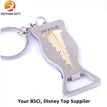 Popular Bottle Opener Keyring/Metal Bottle Opener Keychain