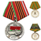 Super Quality Medals Award Honor Award Medal with Ribbon