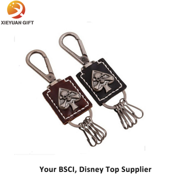 Custom Metal PU Leather Keychain