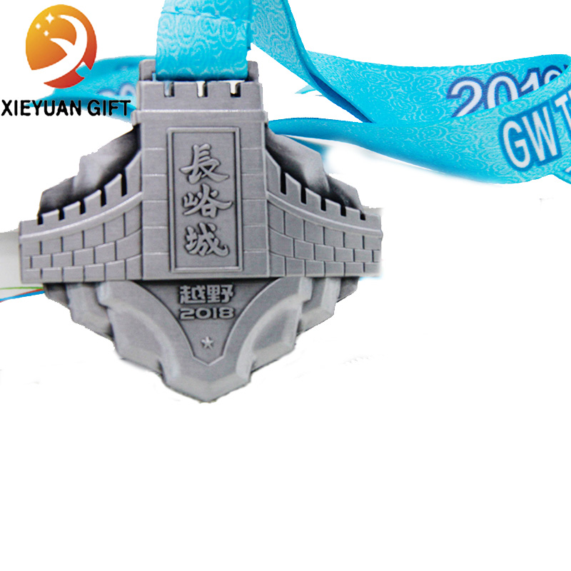 Factory Do Custom Metal Sport Medal for The Great Wall